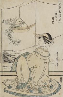 Courtesan smoking a pipe beneath a hanging basket (from the series Five Courtesans arranging flowers)