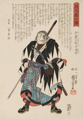 Tòken Gombei, wearing a kimono patterned with scenes in Hell