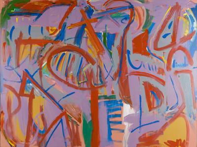 The bonfire of the vanities; 1996; 2012/0080