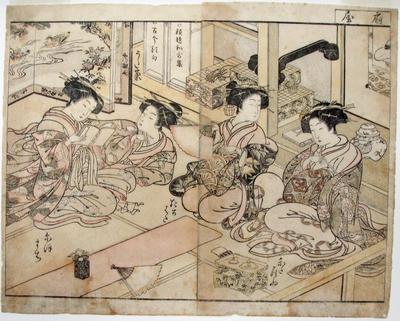 Four courtesans in the Ogi-ya teahouse