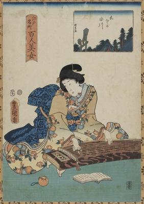 Girl playing the Koto (one of 100 Edo beauties)
