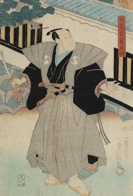 Portrait of actor Oishi Kuranosuke